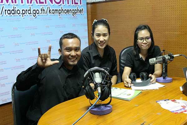 radio-station-go
