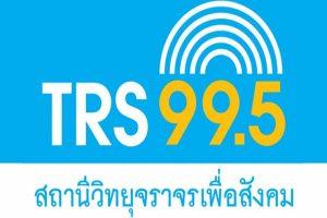radio-station-trs