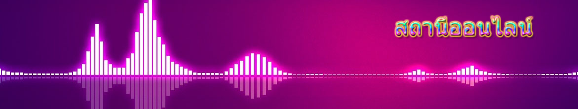song-radio